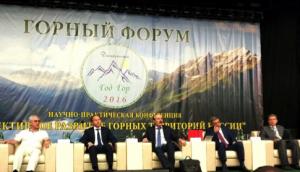 Mountain_Forum_IGRAS_CASCADE_Caucasus_1