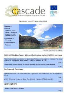 CASCADE_newsletter_5